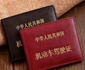 上海考驾照:科目二考试技巧攻略
