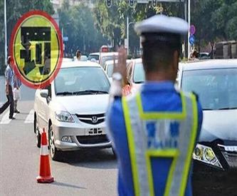天津驾校:2019最新交通法规扣分细则