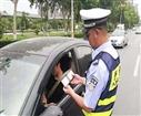 重庆驾校:开车忘带驾驶证被抓怎么办?