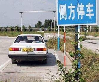 苏州新宏驾校侧方停车压线的原因