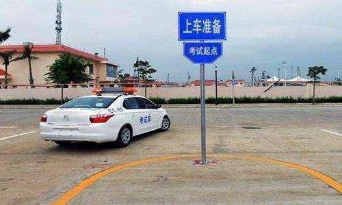 上海考驾照科目二这样做,挂科很容易!