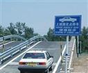 福州永丰驾校:坡道停车搞定细节