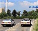 贵阳现代驾校:国庆期间学车要注意