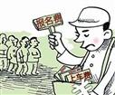 上海旗忠驾校提醒不要找低价驾校