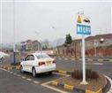 苏州新宏驾校提醒侧方停车一定要避开三大问题