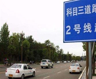 杭州�f�S�{校提醒科三��才那一�Χ伎梢灾苯右�了你90%�W�T�炜圃�因都在�@!