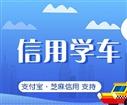 杭州学车双旦惊喜连连,先学后付+优惠价!