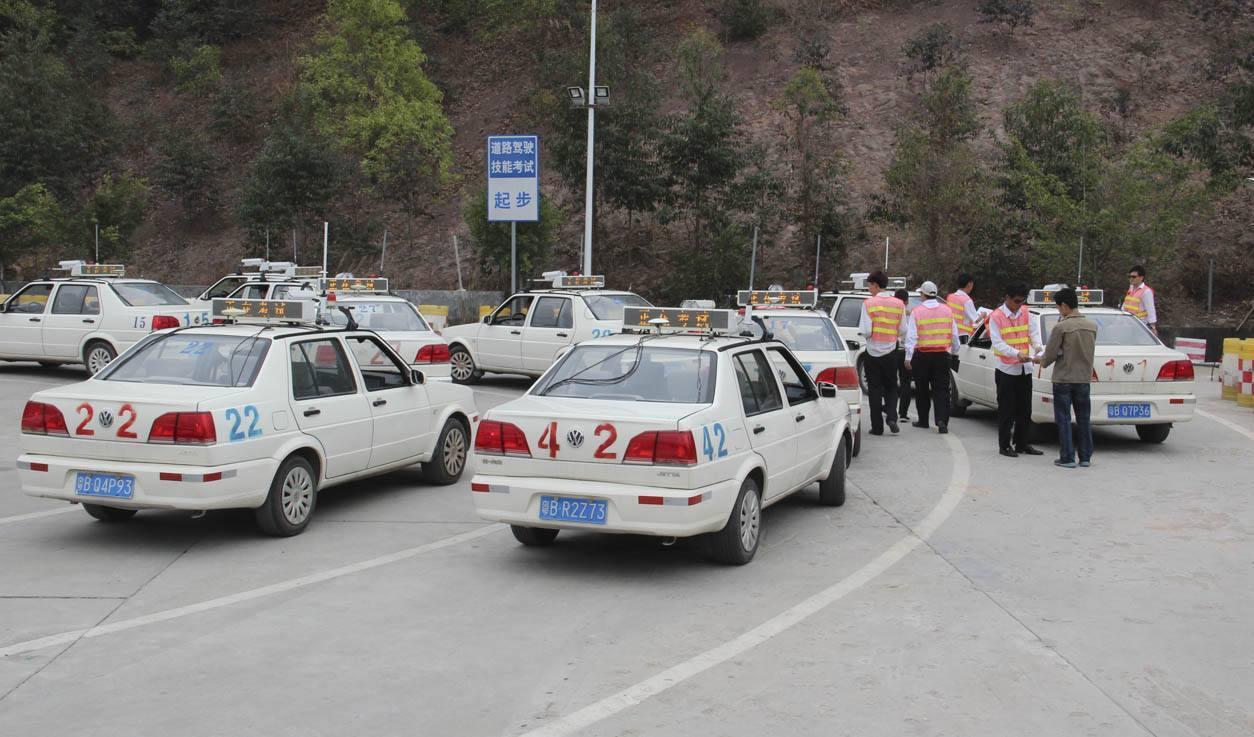 杭州考驾照考试怯场怎么办?