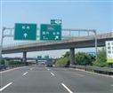 杭州高速下面的行车法则
