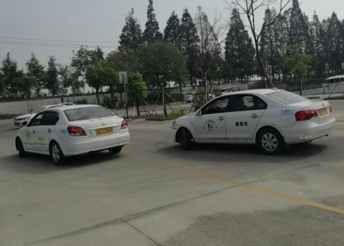杭州学车训练场