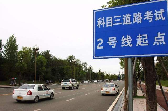 广州考驾照科三其实不难?送给你这8句口诀!