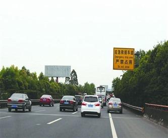 天津新手司机请注意:这些驾照扣分点千万别碰!