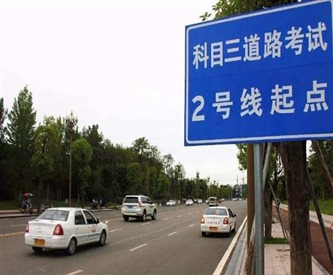 广州科目三这么高的挂科率,问题到底出在哪?