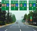 贵阳凯诚驾校提醒驾车上路做了这几件事,将被扣12分!