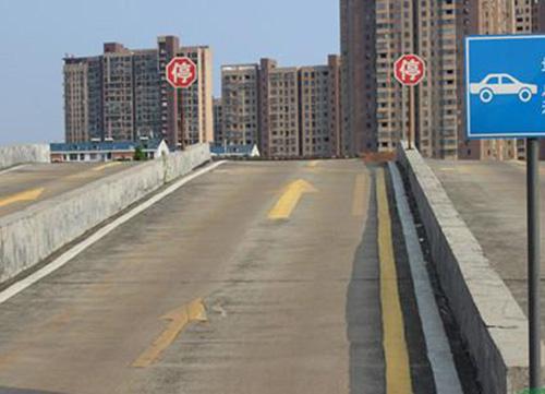 坡道停车与起步项目