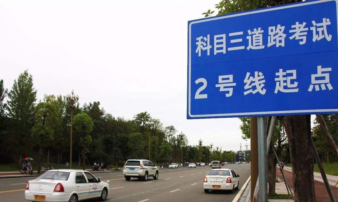 广州凤安驾校提醒科三挂科,从这15个坑里找原因!