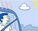 夏天开车到底要注意哪些问题呢?