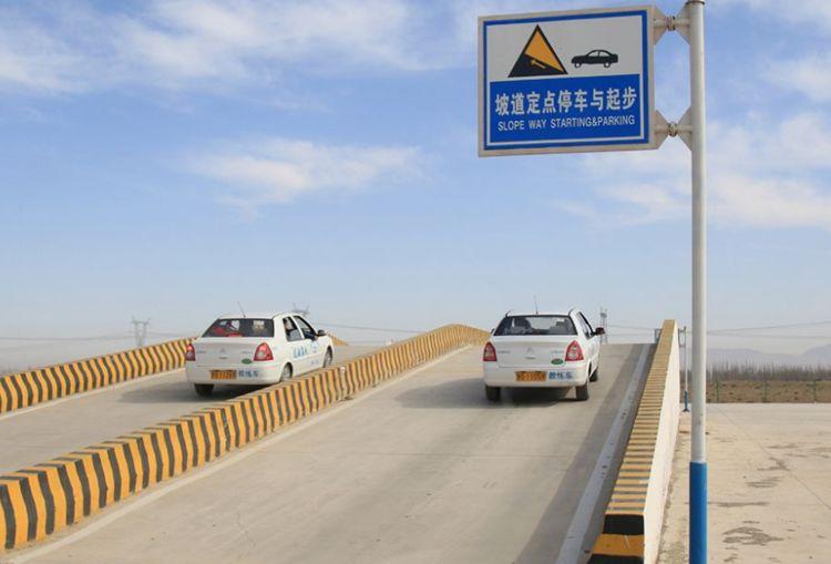广州学车坡道起步正确步骤是什么?如何做不熄火?