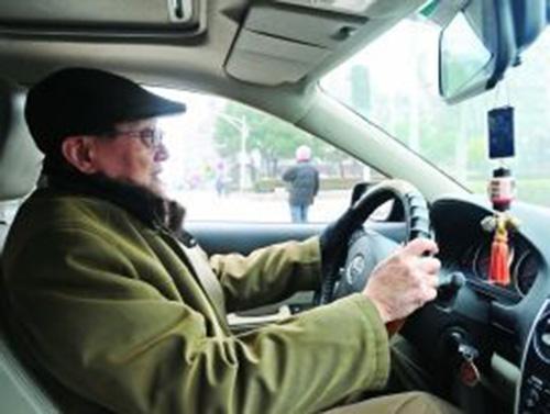 老年驾驶员