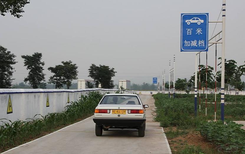 广州番安驾校总结科目三考试项目难度排行