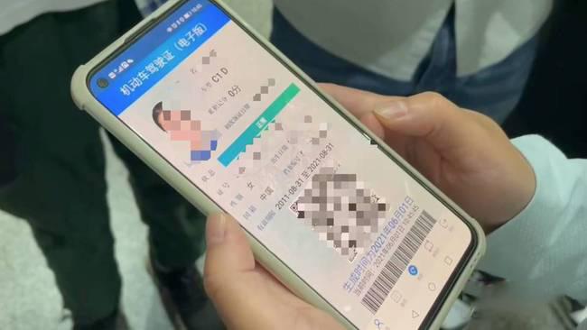 重磅!9月1日起,上海驾驶证电子化终于普及!
